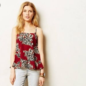 Anthropologie Maeve Zabella Silk Tank Top